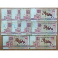 25 рублей 1992 года - 10 шт - АА,АБ,АВ,АГ,АЕ,АЗ,АК,АЛ,АМ,АН