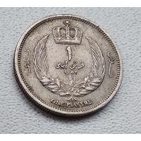 Ливия 1 пиастр, 1952 6-4-61