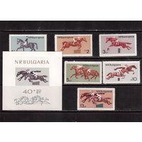 Болгария-1965,(Мих.1571-1576,Бл.16)  ** , Лошади,  Спорт