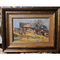 """Юзвук В.С. """"Дом в деревне"""". Холст на картоне, масло. 36х46 по раме."""