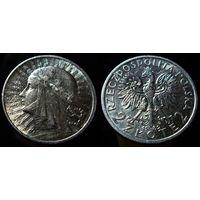2 злотых 1932 (2) штемпельный блеск, люстр, коллекционное состояние