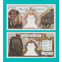 [КОПИЯ] Французский Индокитай/Вьетнам 1000 пиастр 1948г. Образец