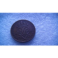 Швеция 5 эре 1923г. распродажа