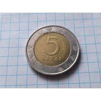 Литва 5 лит, 1998