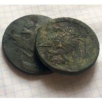 Павловский перечекан и 5 копеек 1771. С рубля без МЦ