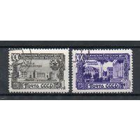 20 лет Таджикской ССР СССР 1949 год 2 марки