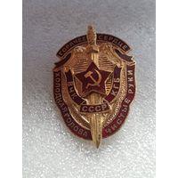 ВЧК КГБ СССР*