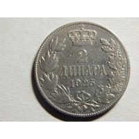 Югославия 2 динара 1925г