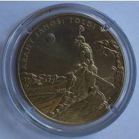 Венгрия 200 форинтов 2001 года. TOLDI. Состояние UNC!
