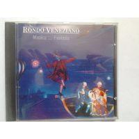 Продажа коллекции. RONDO VENEZIANO. Musica ... Fantasia