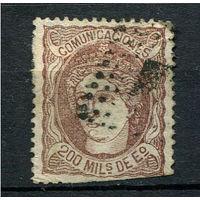 Испания (Временное правительство) - 1870 - Аллегория Испания 200M - [Mi.103] - 1 марка. Гашеная.  (Лот 123o)