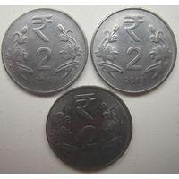 Индия 2 рупии 2012, 2013 гг. Цена за 1 шт. (g)