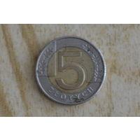 Польша 5 злотых 1994