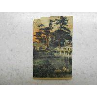 """Китайская """"открытка"""" на """"бумаге"""" из раскатанной соломки Китай 1920-1930-ые гг. (1)"""