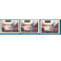 1992 Азербайджан 70-74 Каспийское море (надпеч.) **