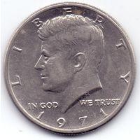 США, 1/2 доллара 1971 года.