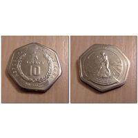 10 ариари 1999 года Мадагаскар - из коллекции