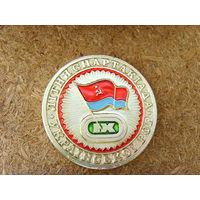 Настольная медаль 9 Летняя спартакиада Украинской ССР. 1985 - 1986