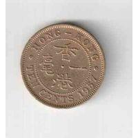 10 центов 1957 года Гонконга