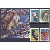 Птицы Танзания Блок + 7 марок
