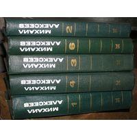 Михаил Алексеев собрание сочинений в 6 томах
