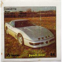 Вкладыш BomBibom b # 24
