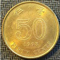 ЦІКАВІЦЬ АБМЕН! 50 цэнатў 1998