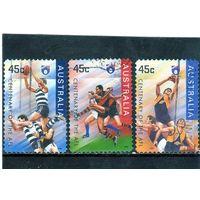 Австралия. Mi:AU 1555,1556,1557. Рэгби. 100 лет АФР. 1996.