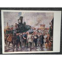 Савицкий Г. Всеобщая железнодорожная забастовка. 1955 г. Чистая.