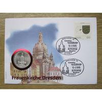 Монета-письмо Германия 10 марок 1995 50 лет в мире и согласии, серебро