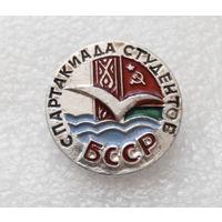 Спартакиада студентов БССР #0429-SP9