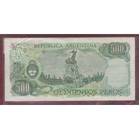 АРГЕНТИНА. 500 песо 1976-78. UNC. 97.583.114  распродажа