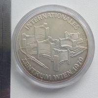 Австрия 100 шиллингов 1979г