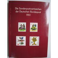 Германия. Годовой набор 1981 год.   #1981