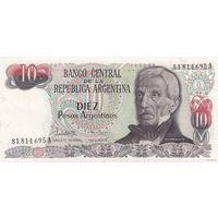 Аргентина10 песо 1983 (ПРЕСС)