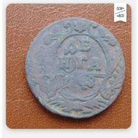 Деньга 1748г
