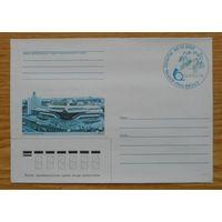 Беларусь 2002 Всемирный день почты Минск ж/д вокзал