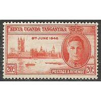 Кения Уганда и Танганьика. Король Георг VI. Парламент в Лондоне. 1946г. Mi#80.