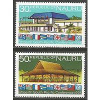 Науру. Конференция Южно-Тихоокеанской комиссии. 1975г. Mi#125-26. Серия.