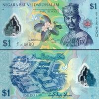 Бруней 1 доллар 2013 год    UNC