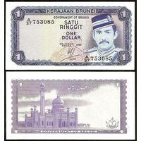 Бруней 1 ринггит образца 1988 года UNC p6d