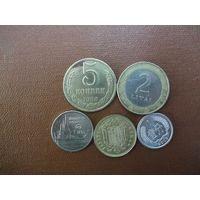 Пять монет/012 с рубля!