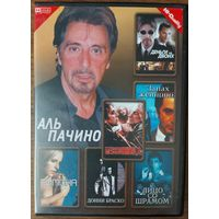 DVD.  Аль Пачино.  6 известнейших фильмов