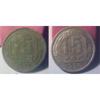 Средство для чистки монет и металлических предметов(трилон б)