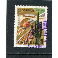Венесуэла. Развитие транспортной системы. Железная дорога, автомобиль