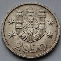 Португалия 2,5 эскудо 1980 г