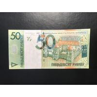 50 рублей Беларусь 2009 год серия НН (UNC)