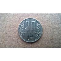 Болгария 20 стотинок, 1974г.  (Б-3)