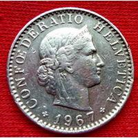 20 раппен. 1967 год, Швейцария.