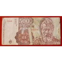 500 лей 1991 года.